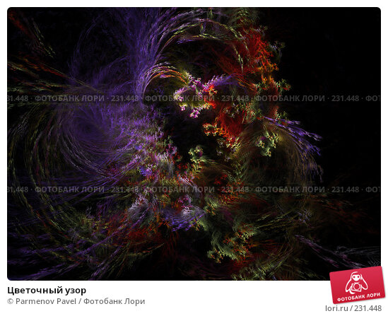 Цветочный узор, иллюстрация № 231448 (c) Parmenov Pavel / Фотобанк Лори