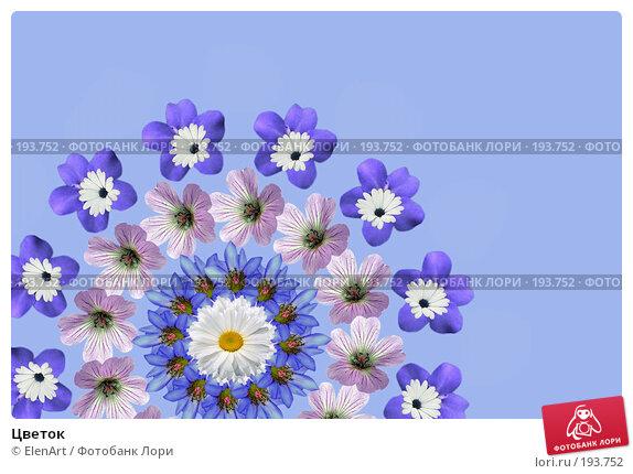 Цветок, иллюстрация № 193752 (c) ElenArt / Фотобанк Лори