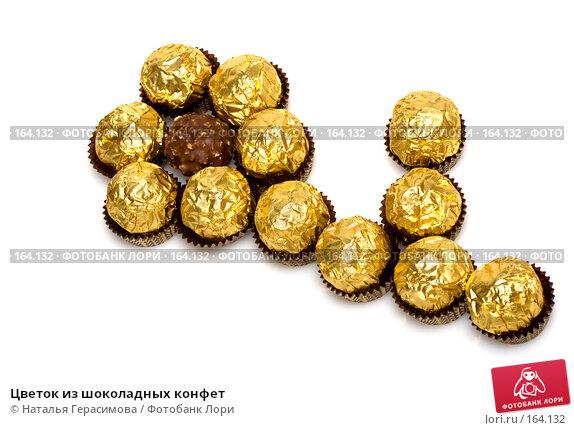 Цветок из шоколадных конфет, фото № 164132, снято 31 декабря 2007 г. (c) Наталья Герасимова / Фотобанк Лори