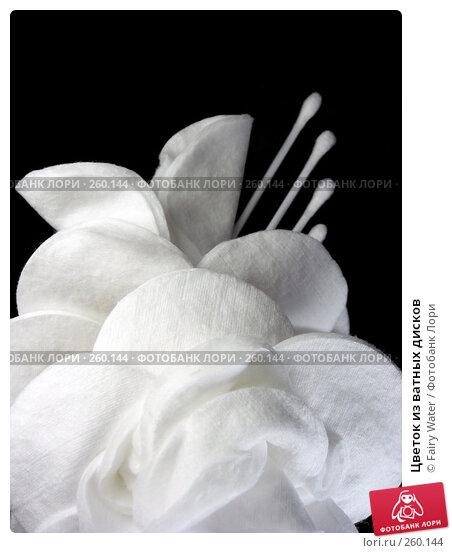 Купить «Цветок из ватных дисков», фото № 260144, снято 21 апреля 2008 г. (c) Fairy Water / Фотобанк Лори