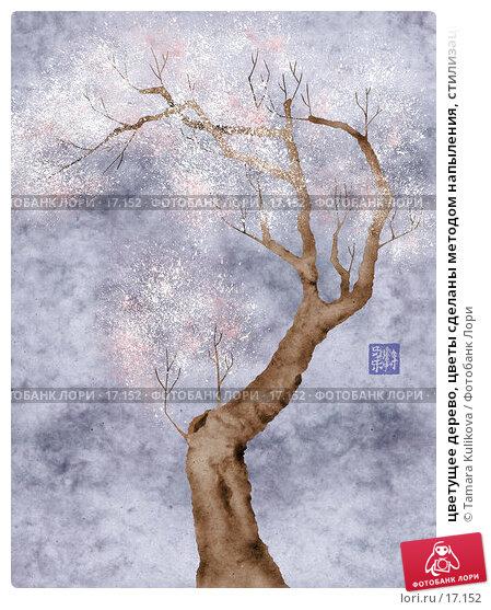 Купить «цветущее дерево, цветы сделаны методом напыления, стилизация», иллюстрация № 17152 (c) Tamara Kulikova / Фотобанк Лори