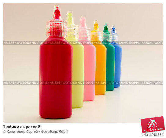 Тюбики с краской, фото № 48584, снято 15 мая 2007 г. (c) Харитонов Сергей / Фотобанк Лори