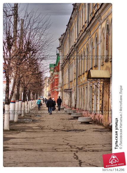 Тульская улица, фото № 14296, снято 27 июня 2017 г. (c) Лисовская Наталья / Фотобанк Лори