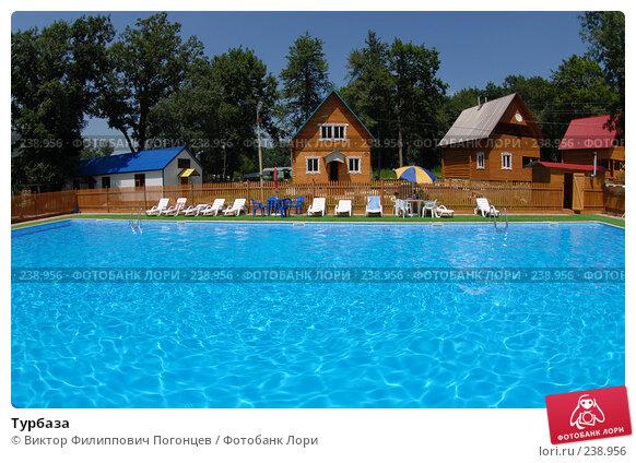 Турбаза, фото № 238956, снято 19 июля 2007 г. (c) Виктор Филиппович Погонцев / Фотобанк Лори