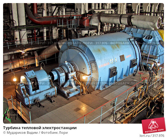 Турбина тепловой электростанции, фото № 317976, снято 26 сентября 2006 г. (c) Мударисов Вадим / Фотобанк Лори