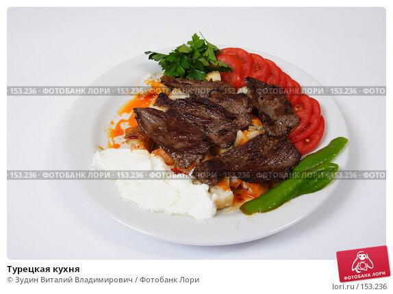 Турецкая кухня, фото № 153236, снято 29 июля 2007 г. (c) Зудин Виталий Владимирович / Фотобанк Лори