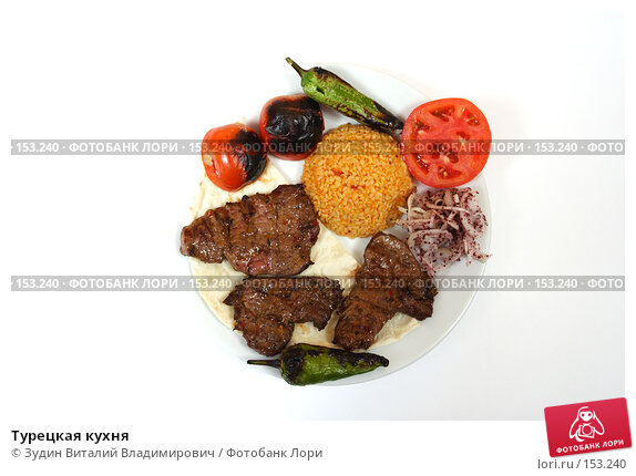 Турецкая кухня, фото № 153240, снято 29 июля 2007 г. (c) Зудин Виталий Владимирович / Фотобанк Лори