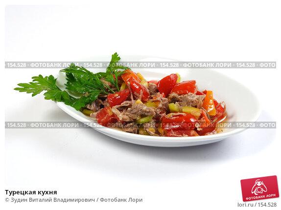 Турецкая кухня, фото № 154528, снято 26 июля 2007 г. (c) Зудин Виталий Владимирович / Фотобанк Лори