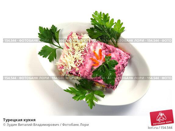 Турецкая кухня, фото № 154544, снято 26 июля 2007 г. (c) Зудин Виталий Владимирович / Фотобанк Лори