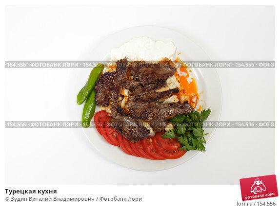 Купить «Турецкая кухня», фото № 154556, снято 29 июля 2007 г. (c) Зудин Виталий Владимирович / Фотобанк Лори