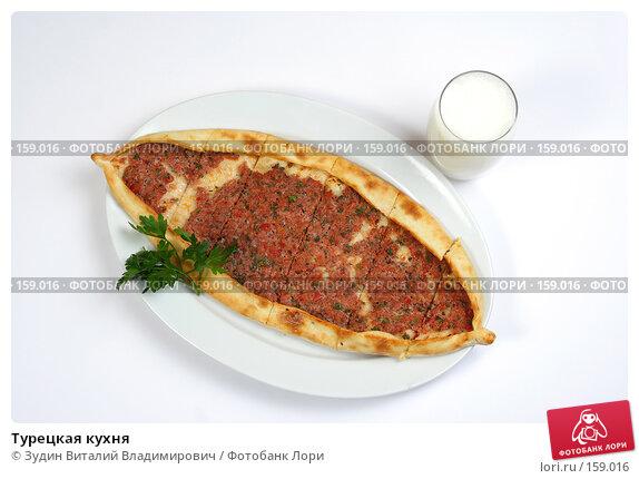 Турецкая кухня, фото № 159016, снято 26 июля 2007 г. (c) Зудин Виталий Владимирович / Фотобанк Лори