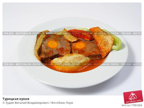 Турецкая кухня, фото № 159024, снято 26 июля 2007 г. (c) Зудин Виталий Владимирович / Фотобанк Лори