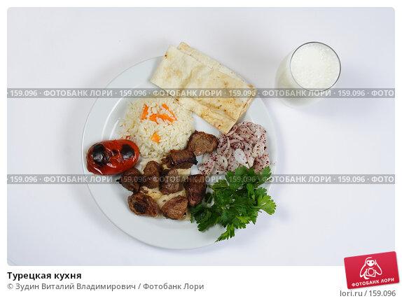 Купить «Турецкая кухня», фото № 159096, снято 26 июля 2007 г. (c) Зудин Виталий Владимирович / Фотобанк Лори
