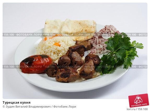 Турецкая кухня, фото № 159100, снято 26 июля 2007 г. (c) Зудин Виталий Владимирович / Фотобанк Лори