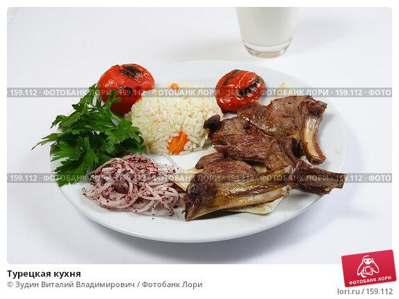 Турецкая кухня, фото № 159112, снято 26 июля 2007 г. (c) Зудин Виталий Владимирович / Фотобанк Лори