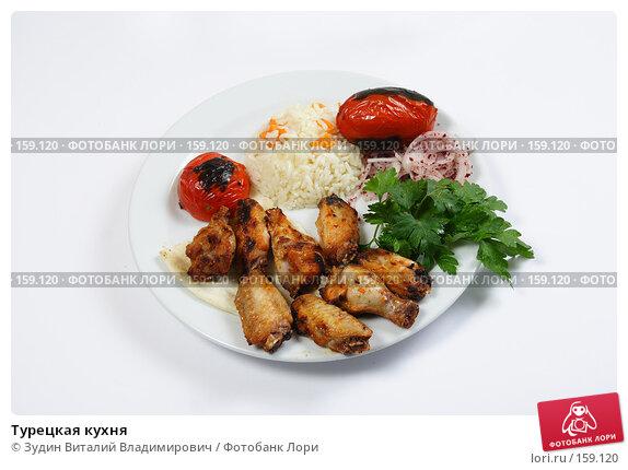 Турецкая кухня, фото № 159120, снято 26 июля 2007 г. (c) Зудин Виталий Владимирович / Фотобанк Лори