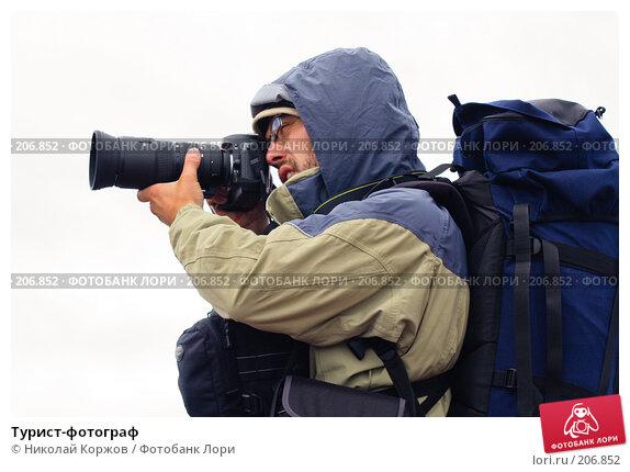 Турист-фотограф, фото № 206852, снято 5 августа 2007 г. (c) Николай Коржов / Фотобанк Лори