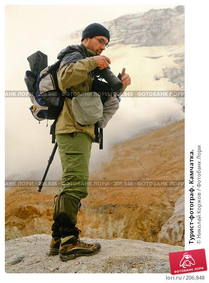 Купить «Турист-фотограф. Камчатка.», фото № 206848, снято 27 июня 2007 г. (c) Николай Коржов / Фотобанк Лори
