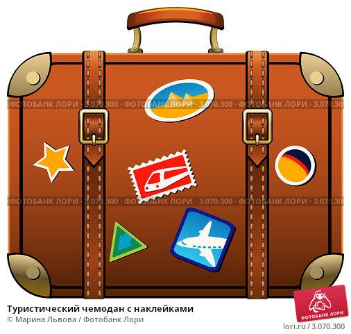 чемодан путешественника с наклейками