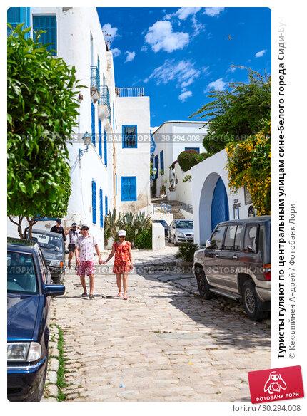 Купить «Туристы гуляют по центральным улицам сине-белого города Сиди-Бу-Саид (Sidi Bou Said). Тунис, Африка», фото № 30294008, снято 5 мая 2012 г. (c) Кекяляйнен Андрей / Фотобанк Лори