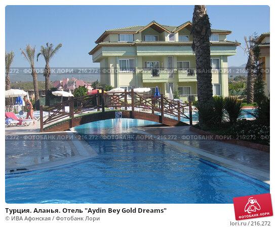 """Турция. Аланья. Отель """"Aydin Bey Gold Dreams"""", фото № 216272, снято 28 сентября 2007 г. (c) ИВА Афонская / Фотобанк Лори"""