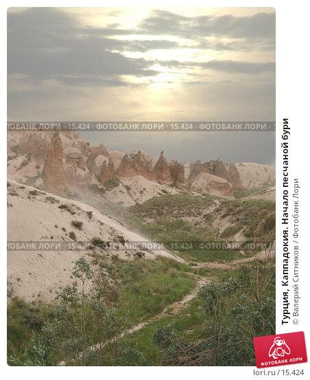 Турция, Каппадокия. Начало песчаной бури, фото № 15424, снято 6 июня 2004 г. (c) Валерий Ситников / Фотобанк Лори