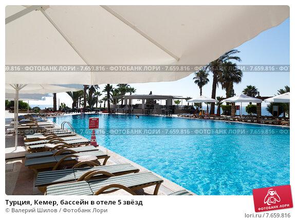Турция, Кемер, бассейн в отеле 5 звёзд (2015 год). Стоковое фото, фотограф Валерий Шилов / Фотобанк Лори