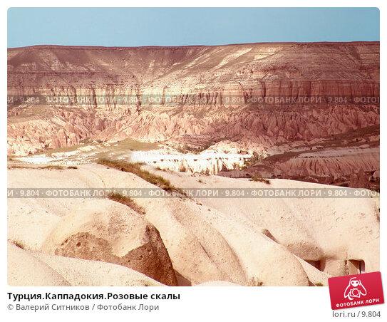 Турция.Каппадокия.Розовые скалы, фото № 9804, снято 6 июня 2004 г. (c) Валерий Ситников / Фотобанк Лори