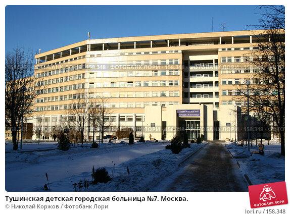 22 больница москва: