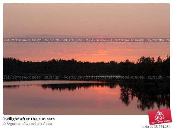Twilight after the sun sets. Стоковое фото, фотограф Argument / Фотобанк Лори