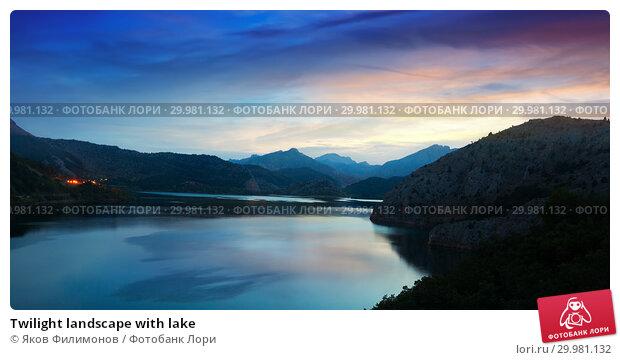 Купить «Twilight landscape with lake», фото № 29981132, снято 13 июля 2020 г. (c) Яков Филимонов / Фотобанк Лори