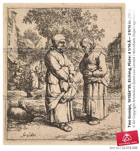 Купить «Two Gossips, 1610–85, Etching, Plate: 4 1/16 × 3 9/16 in. (10.3 × 9 cm), Prints, Adriaen van Ostade (Dutch, Haarlem 1610–1685 Haarlem)», фото № 32018008, снято 26 апреля 2017 г. (c) age Fotostock / Фотобанк Лори