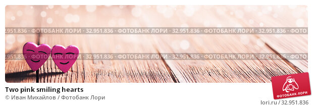 Two pink smiling hearts. Стоковое фото, фотограф Иван Михайлов / Фотобанк Лори