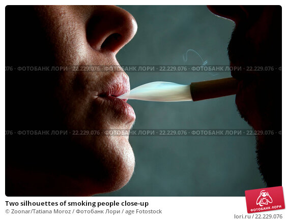 the effects of smoking on people