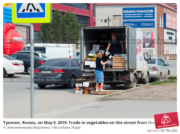 Купить «Tyumen, Russia, on May 9, 2019: Trade in vegetables on the street from the car in summertime», фото № 30756260, снято 9 мая 2019 г. (c) Землянникова Вероника / Фотобанк Лори