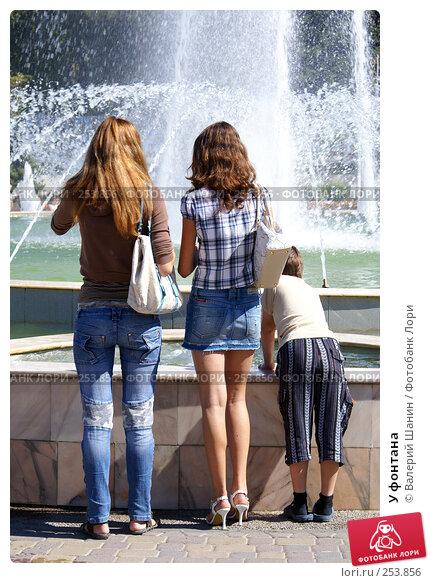 У фонтана, фото № 253856, снято 15 сентября 2007 г. (c) Валерий Шанин / Фотобанк Лори
