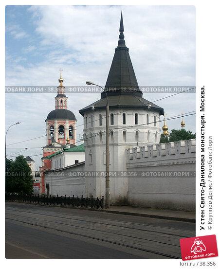У стен Свято-Данилова монастыря. Москва., фото № 38356, снято 29 мая 2005 г. (c) Крупнов Денис / Фотобанк Лори