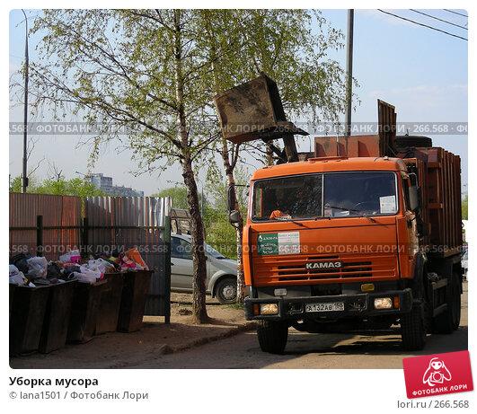 Уборка мусора, эксклюзивное фото № 266568, снято 28 апреля 2008 г. (c) lana1501 / Фотобанк Лори