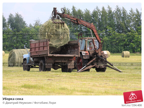 Уборка сена, эксклюзивное фото № 334400, снято 12 июня 2008 г. (c) Дмитрий Неумоин / Фотобанк Лори