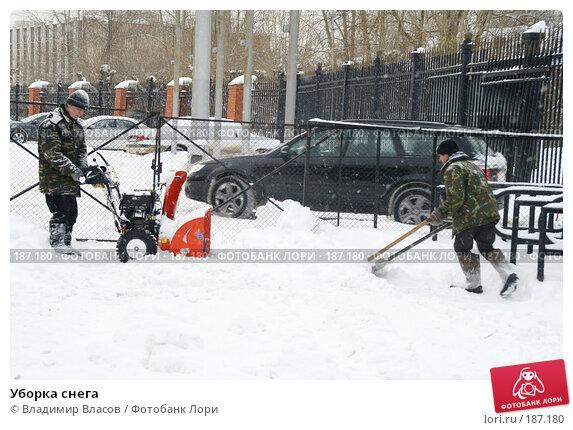 Уборка снега, фото № 187180, снято 24 января 2008 г. (c) Владимир Власов / Фотобанк Лори
