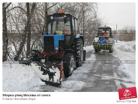 Уборка улиц Москвы от снега, фото № 118184, снято 11 января 2004 г. (c) Daria / Фотобанк Лори
