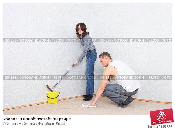 Уборка  в новой пустой квартире, фото № 155356, снято 5 декабря 2007 г. (c) Ирина Мойсеева / Фотобанк Лори
