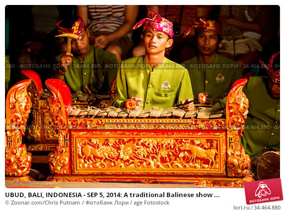 UBUD, BALI, INDONESIA - SEP 5, 2014: A traditional Balinese show ... Стоковое фото, фотограф Zoonar.com/Chris Putnam / age Fotostock / Фотобанк Лори