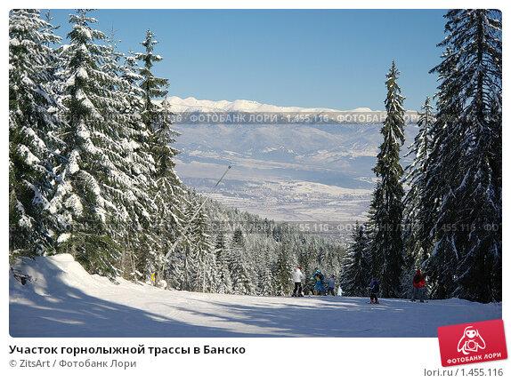 Участок горнолыжной трассы в Банско. Стоковое фото, фотограф ZitsArt / Фотобанк Лори