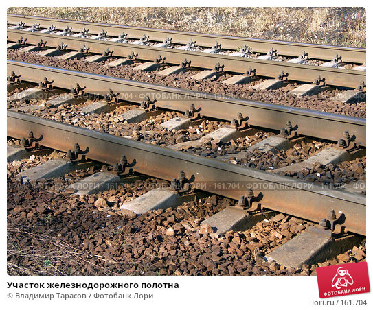 Участок железнодорожного полотна, фото № 161704, снято 10 октября 2005 г. (c) Владимир Тарасов / Фотобанк Лори