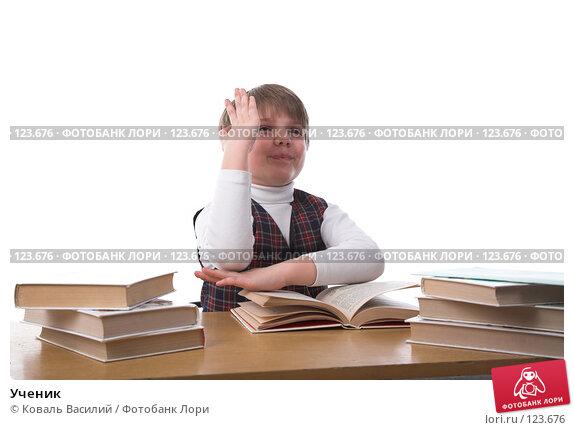 Ученик, фото № 123676, снято 22 апреля 2007 г. (c) Коваль Василий / Фотобанк Лори
