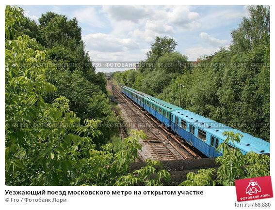 Уезжающий поезд московского метро на открытом участке, фото № 68880, снято 27 апреля 2017 г. (c) Fro / Фотобанк Лори