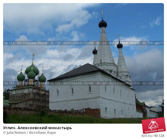 Углич. Алексеевский монастырь, фото № 40124, снято 30 июня 2004 г. (c) Julia Nelson / Фотобанк Лори