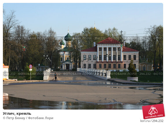 Углич, кремль, фото № 294232, снято 4 мая 2008 г. (c) Петр Бюнау / Фотобанк Лори