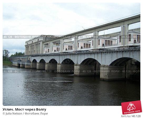 Углич. Мост через Волгу, фото № 40128, снято 30 июня 2004 г. (c) Julia Nelson / Фотобанк Лори